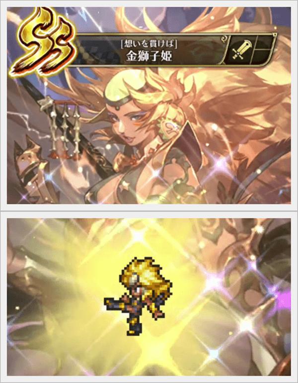 ガチャ金獅子姫2