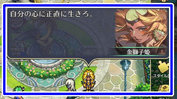 金獅子姫アイキャッチ