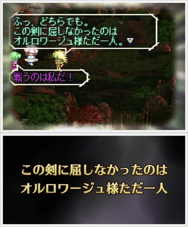 ガチャ金獅子姫1