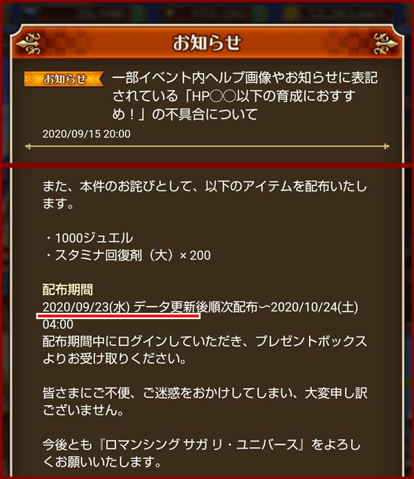 9/23データ更新