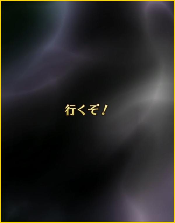 ナイトハルトガチャ演出2
