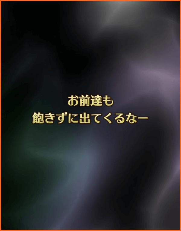 レオナルド演出2
