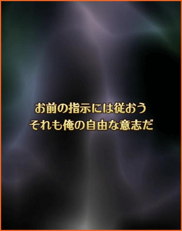 新グレイガチャ演出2