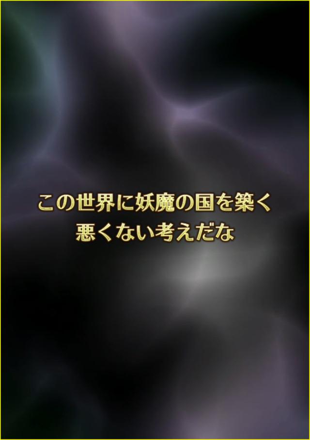 SSオルロワージュガチャ演出2