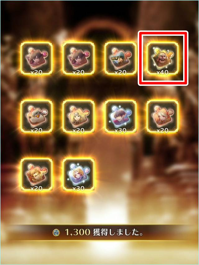 リズ編80連目