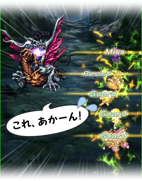 グゥエインロマンシング戦闘3