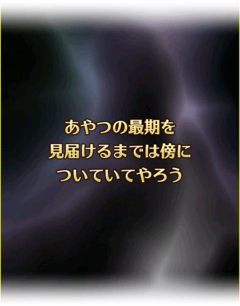 白玄演出2